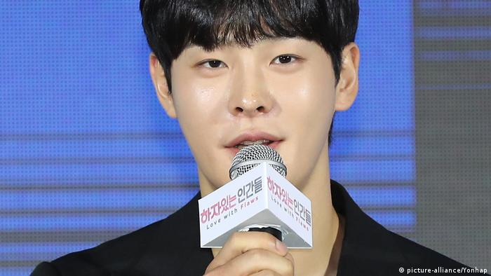 Cha In-ha, a popular South Korean actor-singer, was found dead at his home on December 3, 2019. A police official told media that the cause of Cha's death was not immediately known. The 27-year-old celebrity made his film debut in 2017 and was part of the Surprise U band, which released two albums. There were no reports to suggest that Cha had been a target of personal attacks or cyber bullying.