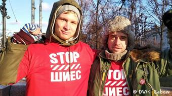 Экоактивисты Федор Морозов и Анатолий Куценков
