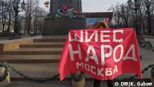Russland Teilnehmer der Protesraktion der Ekoaktivisten