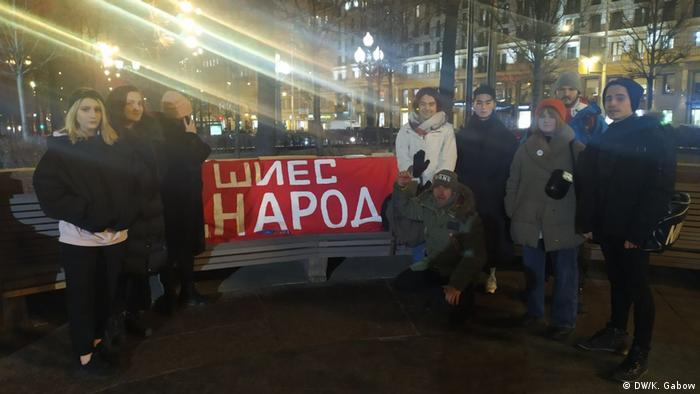 Экоактивисты на Пушкинской площади