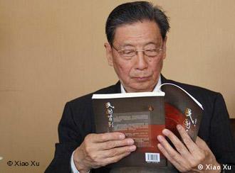China Wirtschaft Wirtschaftswissenschaftler MaoYushi