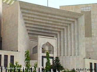 The Supreme Court of Pakistan has become an important political actor
