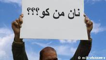 Iran Plakat Wo ist mein Brot