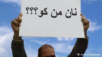 علی خامنه ای در سخنرانی تلویزیونی خود گفت، ازگلههای مردم بهویژه قشرهای محروم درباره رسیدگی نکردن به مشکلات معیشتی آنها آگاه است
