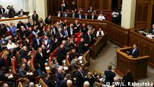 Ukraine Politik l Debatten im ukrainischen Parlament zur Landreform