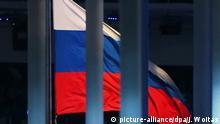 Symbolbild | WADA entscheidet über Olympia-Bann für Russland