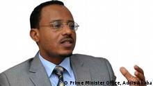 Äthiopien Lemma Megersa, Verteidigungsminister