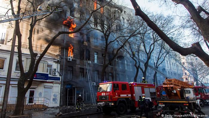 Під час пожежі в Одеському коледжі