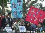 """香港抗议修建""""高铁""""的民众"""