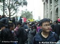 年轻的抗议者