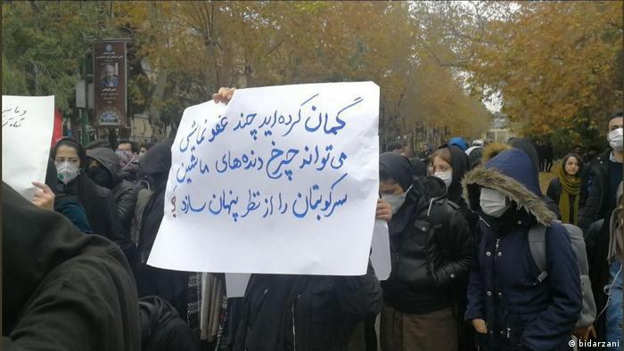 Studentenprotest in Iran (bidarzani)