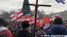 Fotograf: DW-Korreespondentin in Weißrussland, Alexandra Boguslawskaja. Datum/Ort: Minsk am 07.12.2019 Bildbeschreibung: Proteste in Minsk gegen Integration mit Russland.