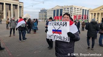 Плакат участницы протестов