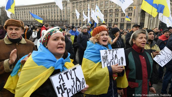 участники акции в Киеве
