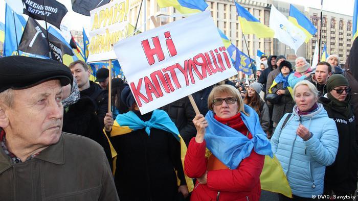 Реакція з України: нормандська зустріч не стала ні зрадою, ні перемогою