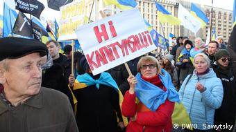 Протесты в Киеве перед саммитом в Париже против уступок России