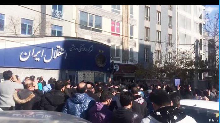 Iran Tehran Esteghlal Fußball Verein