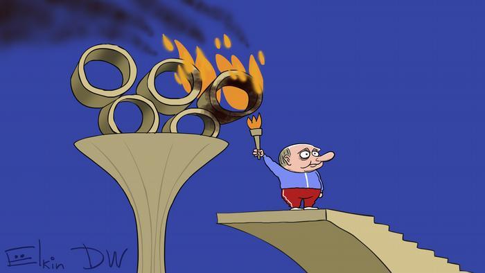 Карикатура Сергея Ёлкина на тему отстранения России от международных соревнований
