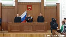 Russland Gerichtsprozess Anschlag Metro 2017 in Sankt Petersburg