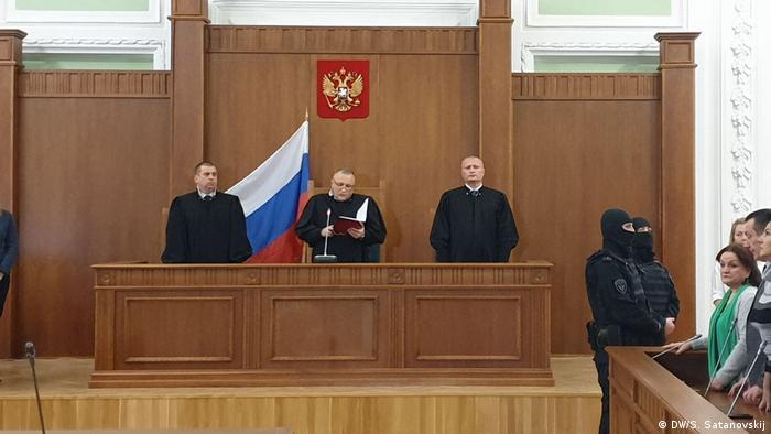 Оглашение приговора осужденным по делу о теракте в петербургском метро в 2017 году