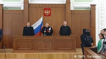 Оглашение приговора по делу о теракте в Санкт-Петербурге
