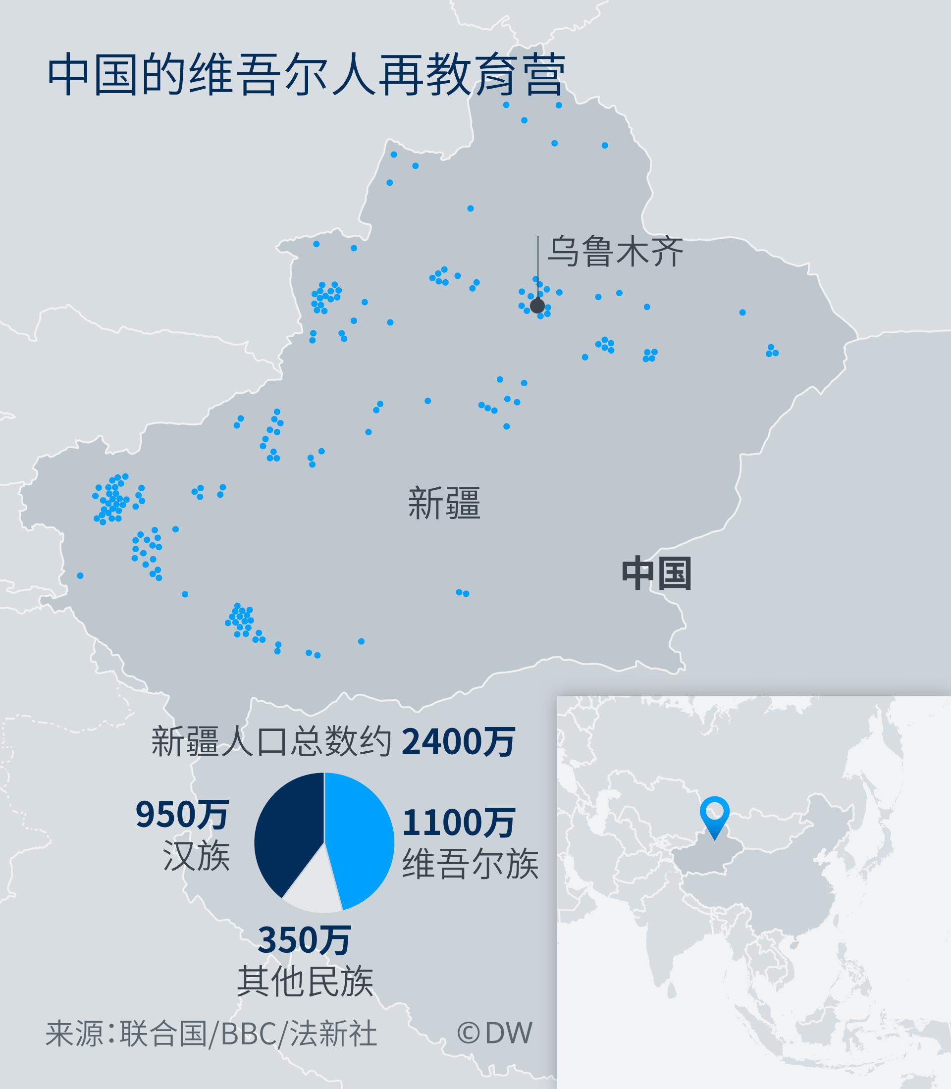 Infografik Karte Chinas Internierungslager für Uiguren ZH