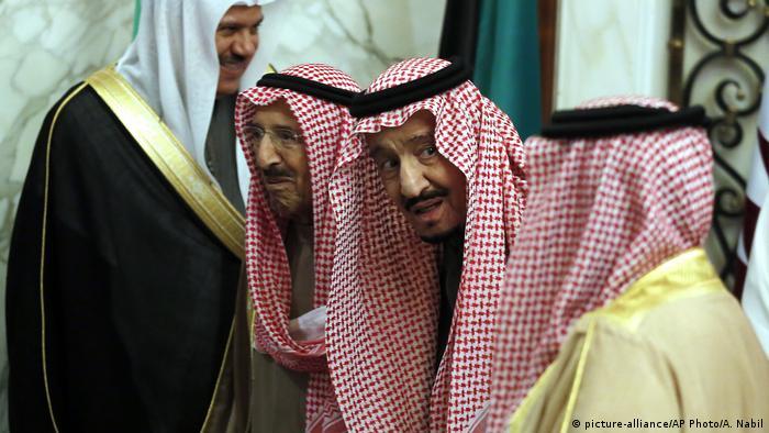 Raja Salman dari Arab Saudi dalam sebuah konferensi di Riyad