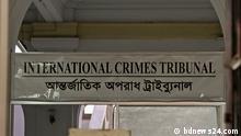 Bangladesch l Internationaler Strafgerichtshof