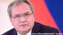 Russland Valery Fadeev