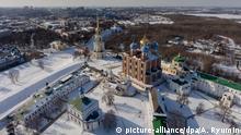 RYAZAN, RUSSIA - FEBRUARY 22, 2018: An aerial view of the Ryazan Kremlin historical and architectural museum-reserve. Alexander Ryumin/TASS Foto: Alexander Ryumin/TASS/dpa |