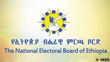 Bild:- THE NATIONAL ELECTORAL BOARD ETHIOPIA LOGO