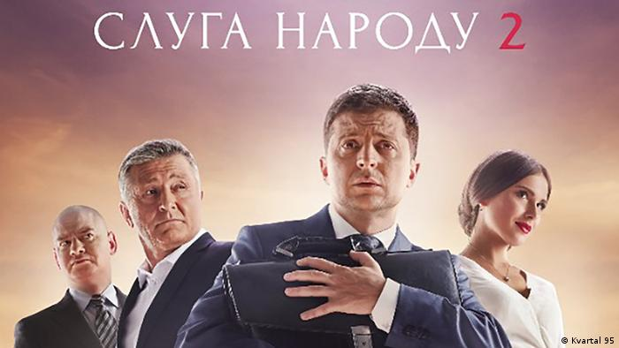 Promotional photo for the 'Servant of the People' sitcom starring Volodymyr Zelenskiy, now Ukraine's president