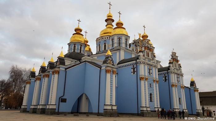 Київський Свято-Михайлівський собор є кафедральним для новоствореної Православної церкви України