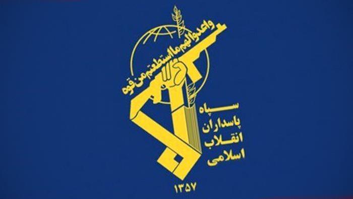 Iran Logo Iranische Revolutionsgarde
