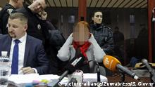 December 13, 2019, Kiev, Ukraine: YULIA KUZMENKO ,who is suspected of involvement in the killing of journalist Pavel Sheremet three years ago, attends a court hearing in Kiev, Ukraine, on 13 December 2019. Ukrainian Interior Minister Arsen Avakov said at a briefing on December 12, 2019, that police detained suspects in the murder of journalist Pavel Sheremet. (Credit Image: © Serg Glovny/ZUMA Wire |