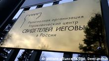 A sign outside the Russian administrative centre of Jehovah's Witnesses