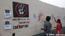 Title: Call for protest against corruption, West Bengal, India Description: West Bengal is less corrupted in comparison to other states of India according to a report of Transparency International. Keywords: Transparency, corruption, political, trinamul, chit fund, narada When it was taken: December, 2019 Where it was taken: Kolkata, West Bengal Copyright: Payel Samanta