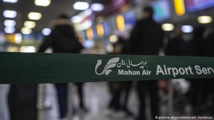Iran Mehrabad Internationaler Flughafen in Teheran (picture-alliance/Xinhua/A. Halabisaz)
