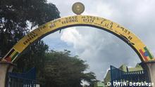 Äthiopien Assosa | Polizei, Region Police | Commission gate