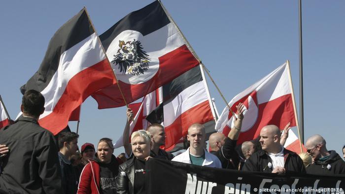Правые экстремисты в Мюнхене