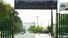 Iran Ahwaz Universität medizinische Fakultät