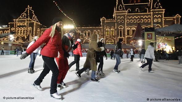 Moscow college and university students celebrating their holiday, the Students' Day on Red Square's skating-rink, Moskau, Russia, 25 January 2010.