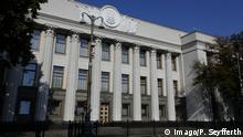 Ukraine, Kiew: Werchowna Rada - Parlament