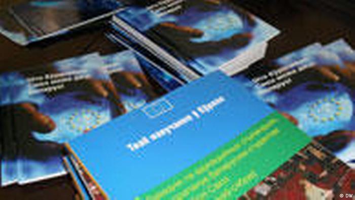 European Union Study Program Brochures