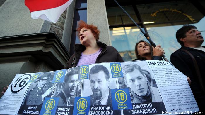 Акция в Минске с требованием возобновить расследование по делу исчезнувших оппозиционеров