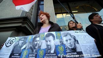 Акция правозащитников в память о пропавших оппозиционерах (фото из архива)