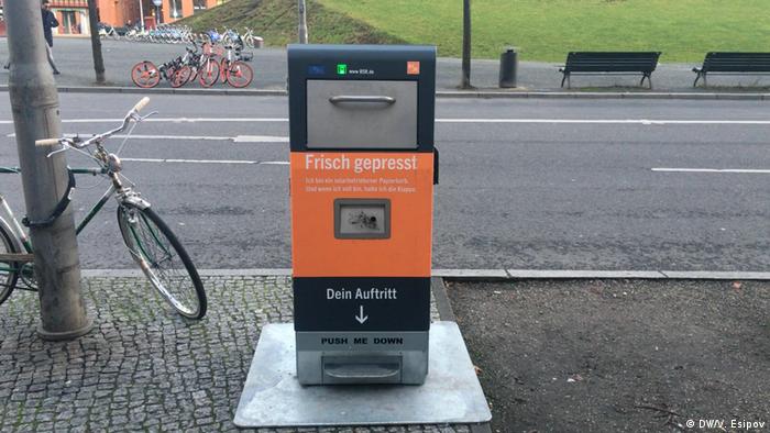 Умные мусорные баки на улицах Берлина