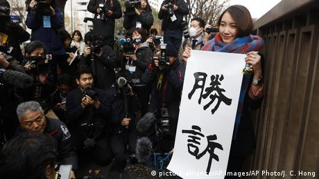 Japanese journalist, writer, and #MeToo activist Shiori Ito after winning her rape case