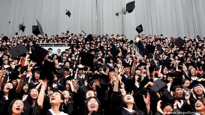 China Fudan Universität in Shanghai