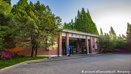 China Shanghai | Fudan Universität